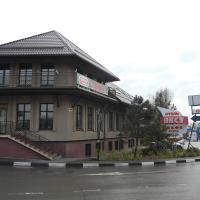 Отель Аксу