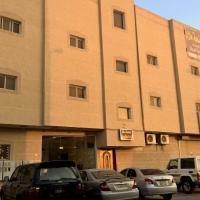 Malath Furnished Units, hotel em Al-Kharj