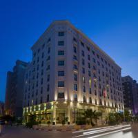 فندق أجنحة لو كوراي، فندق في تونس
