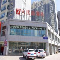 7Days Premium Lanzhou West Bus Station, hotel near Lanzhou Zhongchuan International Airport - LHW, Lanzhou