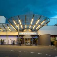 希爾頓蘇黎世機場酒店