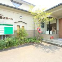 Hitoyoshi Morinohall Ladies in - Female Only, hotel in Hitoyoshi