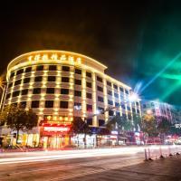 Hendra Hotel, hôtel à Wenzhou