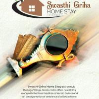Swasthi Griha, hotel en Aranmūla