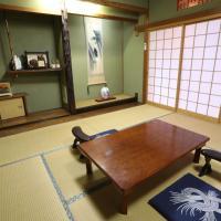 Guesthouse Hikari, hotel in Kumano