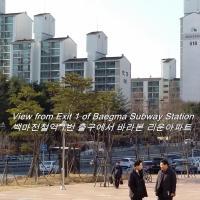 Goyang City Ilsan Apartment, отель в городе Коян