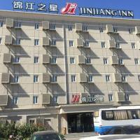 Jinjiang Inn Beijing Capital Airport, hôtel à Shunyi près de: Aéroport international de Pékin - PEK