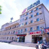 Jinjiang Inn Datong South Ring Bridge, hotel in Datong
