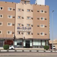 Amyal Alras, hotel em Ar Rass