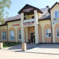 Gostinnyi Dvor Polotsk, отель в Полоцке