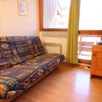 Michailles - Alpes-Horizon, hotel in Peisey-Nancroix