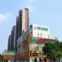 Shijiazhuang Ximeilejia Hotel Hongqi Avenue