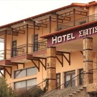 Hotel Siatista, hotel in Siatista