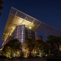 Onehome H.S. Art Hotel Wenzhou, hotel near Wenzhou Longwan International Airport - WNZ, Wenzhou