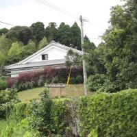 Farm Stay Yoshio Chanchi