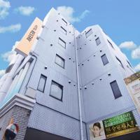 Restay Fuchu (Adult Only), hotel in Fuchu