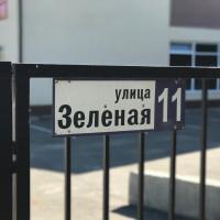 Хостел XO, отель в Балабанове