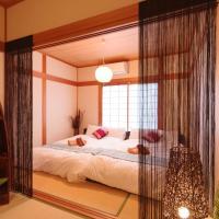 Holiday Home Nagomi