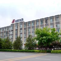 Jinjiang Inn Tiayuan Wuyi Square, hotel in Taiyuan