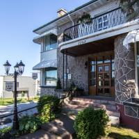 Gite Au P'tit Manoir B&B, hotel em Saguenay