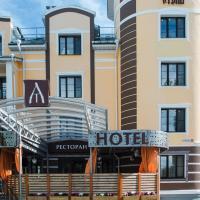 Ya - Hotel, hotel u gradu Kostroma