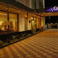 the loft hotel, hotel in Siliguri