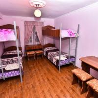 Hotel Agasi, hotel in Odzun