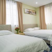 Memory Travel Hotel(Edge West Lake), отель в Ханчжоу