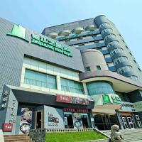 Jinjiang Inn Select Taiyuan Jiannan Bus Station, отель в городе Тайюань