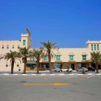 Bahrain Beach Resort, hotel in Az Zallāq