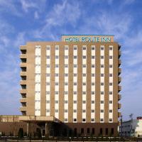 Hotel Route Inn Toyama Inter, hotel in Toyama