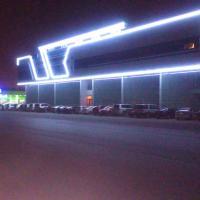 Almakan Hotel 103, hotel near King Khalid Airport - RUH, Riyadh