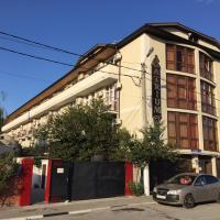 Отель Атриум, отель в Дивноморском