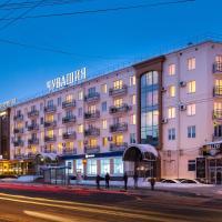 Гостиница Чувашия, отель в Чебоксарах
