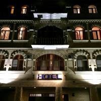 Гостиница Центральная Корпус 2