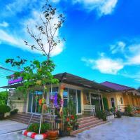 Khaohom Resort, hotel in Nakhon Nayok