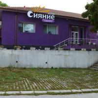 Hotel Sianie