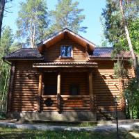 Guest complex Bereg, hotel near Ulyanovsk Vostochny Airport - ULY, Ulyanovsk