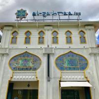 Hotel Zamburger El Zahraa, hotel in Sungai Petani