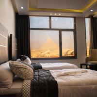 Marvel Stone Hotel, отель в Каире, в районе Гиза