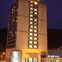 City Hotel Suhl, hotel in Suhl