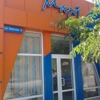 Хостел Maxi, hotel near Kherson International Airport - KHE, Kherson
