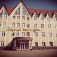 Гостиничный Комплекс Северный Замок, отель в Саранске