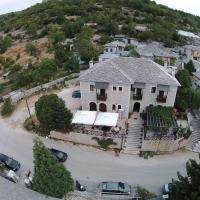Matzato, hotel in Monodendri