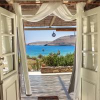 Serifos Dream Houses near the sea