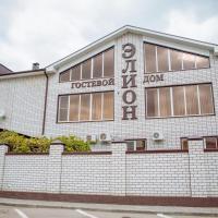 Elion Hotel, hotel in Balakovo
