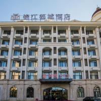 Metropolo Shenyang YuhongNewTown