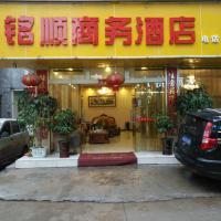 Kunming Mingshun Business Hotel