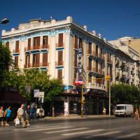 Hotel Kastoria, отель в Салониках