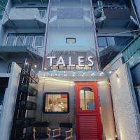 Tales Khaosan (Cafe & Hostel)